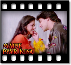 Aaja Shaam Hone Aayi - MP3