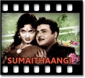 Mampazhaththu Vandu - MP3