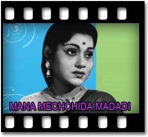 Jai Bharata Jananiya  - MP3