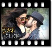 Mana Tujhi Ko Khuda (Solo) - MP3