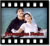 Manasuna Unnadi (Female) - MP3