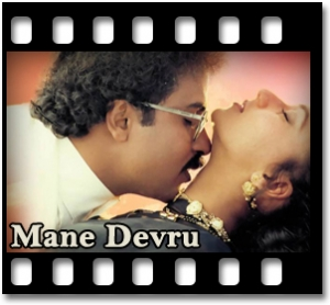 Thappu Madodu Sahaja - MP3