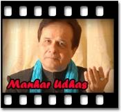Manav Na Thai Shakyo  - MP3