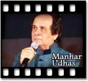Rishta Bandho Baba Se - MP3