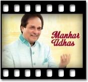 Sai Sharan Mein - MP3