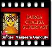 Durga chalisa (Super Fast) - MP3