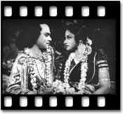 Manmatha Leelaiyai Vendraar Undoo  - MP3