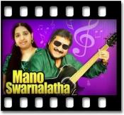 Vethala Vethala Kolunthu - MP3