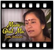 Mara Ghat Ma (Female Version) - MP3 + VIDEO