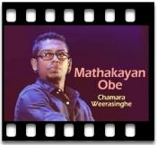 Mathakayan Obe - MP3