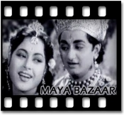 Har Phool Mein Masti Hai - MP3