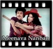 Neram Pournami - MP3