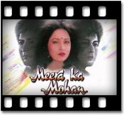 Rab Jaisa Roop Tumhara (With Female Vocals) - MP3