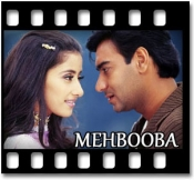 Achcha To Ab Main Chalta Hoon - MP3