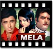 Rut Hai Milan Ki Saathi Mere Aa Re - MP3