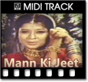 Mera Babu Chhail Chhabila  - MIDI