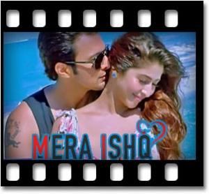 Mera Ishq (With Female Vocals) - MP3