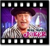 Aye Bhai Zara Dekh Ke Chalo - MP3