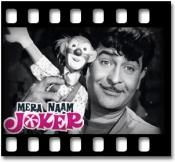 Jaane Kahaan Gaye Wo Din - MP3