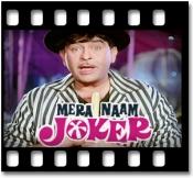 Jeena Yahan - MP3