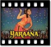 Mera Piya Ghar Aaya - MP3