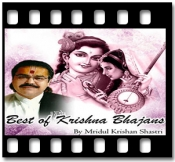 Mero Kanha Gulab Ko Phool - MP3 + VIDEO
