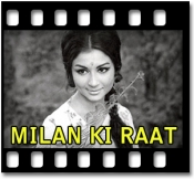 Mera Yaar Bada Sharmeela - MP3