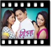 Mitwaa (Title Song) - MP3