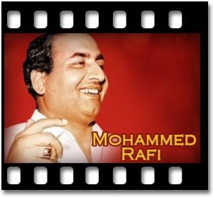 Aaj Ki Raat Mujhe (With Guide) - MP3