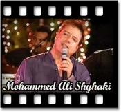 Aa Zara Dekh Le - MP3 + VIDEO