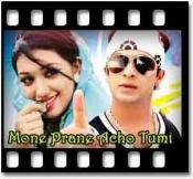 Ek Bindu Valobasha Dao - MP3