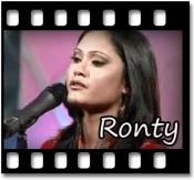 Monero Ronge Rangabo - MP3