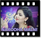 Mor Tho Tiley Raana  - MP3 + VIDEO