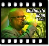 Mukhorito Jibon - MP3