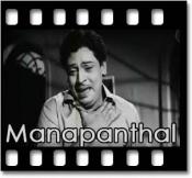 Muthu Muthu Pacharisi - MP3