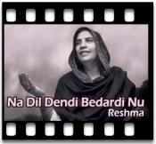 Na Dil Dendi Bedardi Nu  - MP3 + VIDEO
