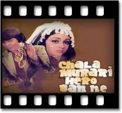 Na Jaane Din Kaise - MP3