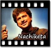 Na Re Na Shrabon Aar Na - MP3