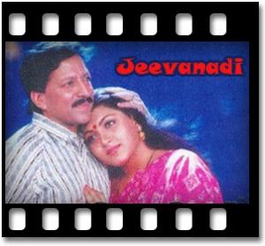 Naadina Jeevanadi - MP3