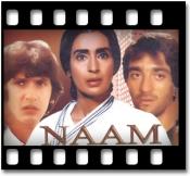 Chitthi Aayi Hai Aayi Hai - MP3