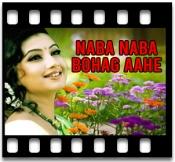 Naba Naba Bohag Aahe - MP3