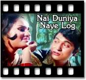 Do Honth Hile Ek Geet Suna - MP3