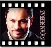 Ae Watan Pak Watan - MP3