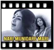 Nam Oornag Nanobbane Jaana - MP3 + VIDEO