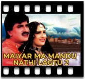 Nand Gher Rudo Anand (Without Chorus) - MP3