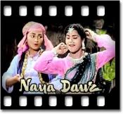 Reshmi Salwar Kurta Jaali Da - MP3