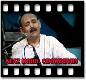 Aaj Eir Brishtir Kanna (Rearranged) - MP3