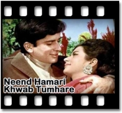 Kabhi Tera Daman Na - MP3