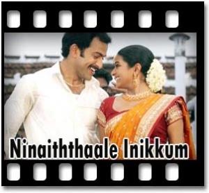 Ninaiththaale Inikkum - MP3