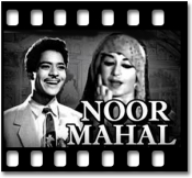 Nainon Mein Kajra(With Guide) - MP3